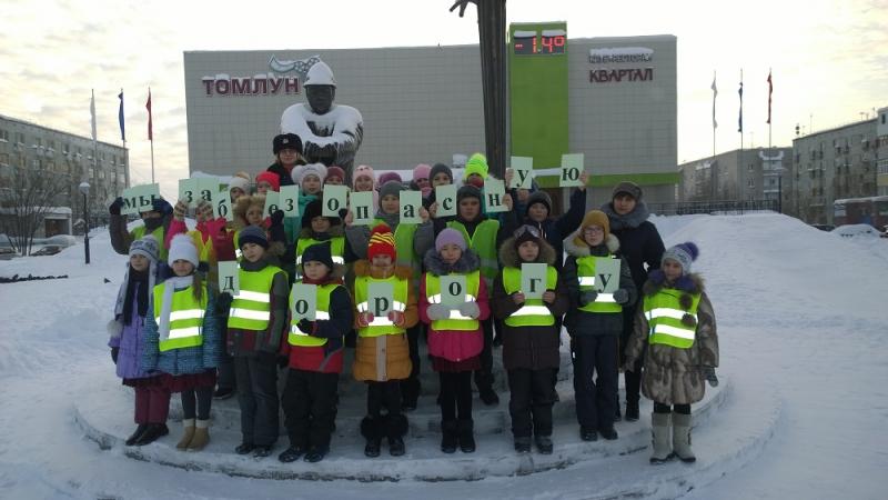 В Усинске проведена социальная акция «Мы, за безопасное движение!»