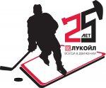 В турнире на призы «ЛУКОЙЛ-Коми» сыграет сборная Нижнего Новгорода