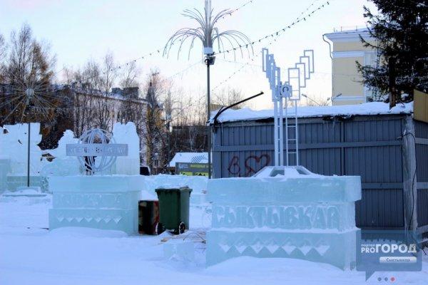 На Стефановской площади Сыктывкара появились города Коми в миниатюре