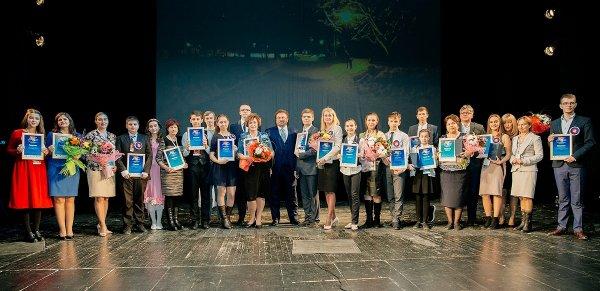"""Победители """"Малой Нобелевской Премии Республики Коми"""" - 2016 получили награды"""