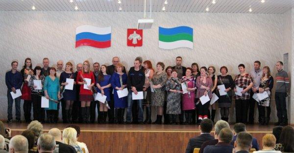 В Усинске поздравили сотрудников бытового обслуживания населения и ЖКХ с профессиональным праздником