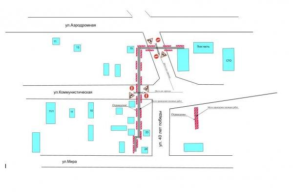 На улицах Усинска будет проводиться ремонт участков теплосети