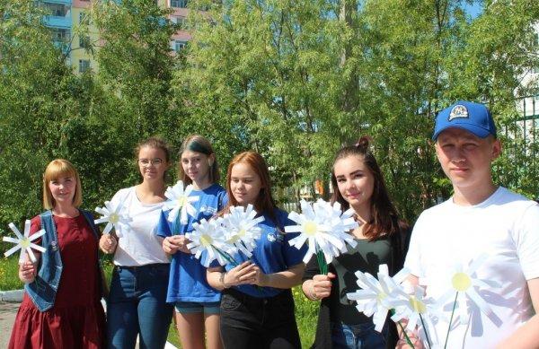 В Усинске отметили Всероссийский День семьи, любви и верности