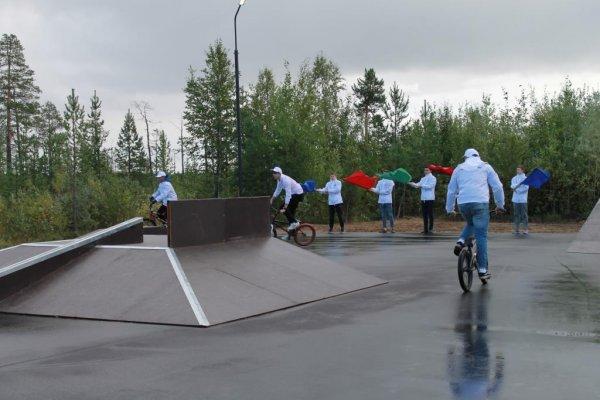 Открыли скейтодром