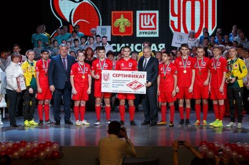 Юные футболисты Усинска увидят домашний матч московского «Спартака»
