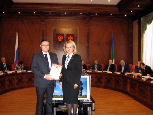 Усинская тепловая компания получила награду в республиканском конкурсе