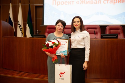 В Усинске наградили победителей грантового конкурса ЛУКОЙЛа