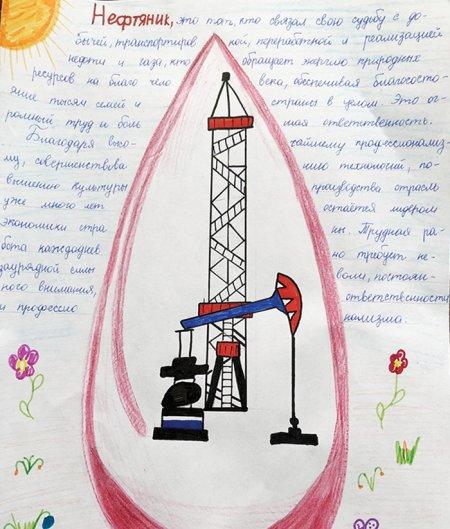 Нефтяники – в красках