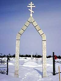 Необустроенное кладбище, или О наболевшем - вслух