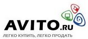 Водителя из Усинска обманули поставщики шин с Avito