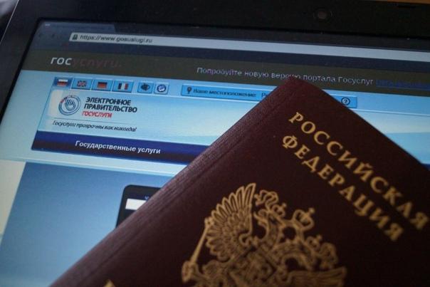 В Усинске полицейские рассказали, как получить государственные услуги по вопросам миграции