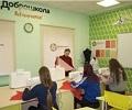 В НАО откроются два образовательных центра