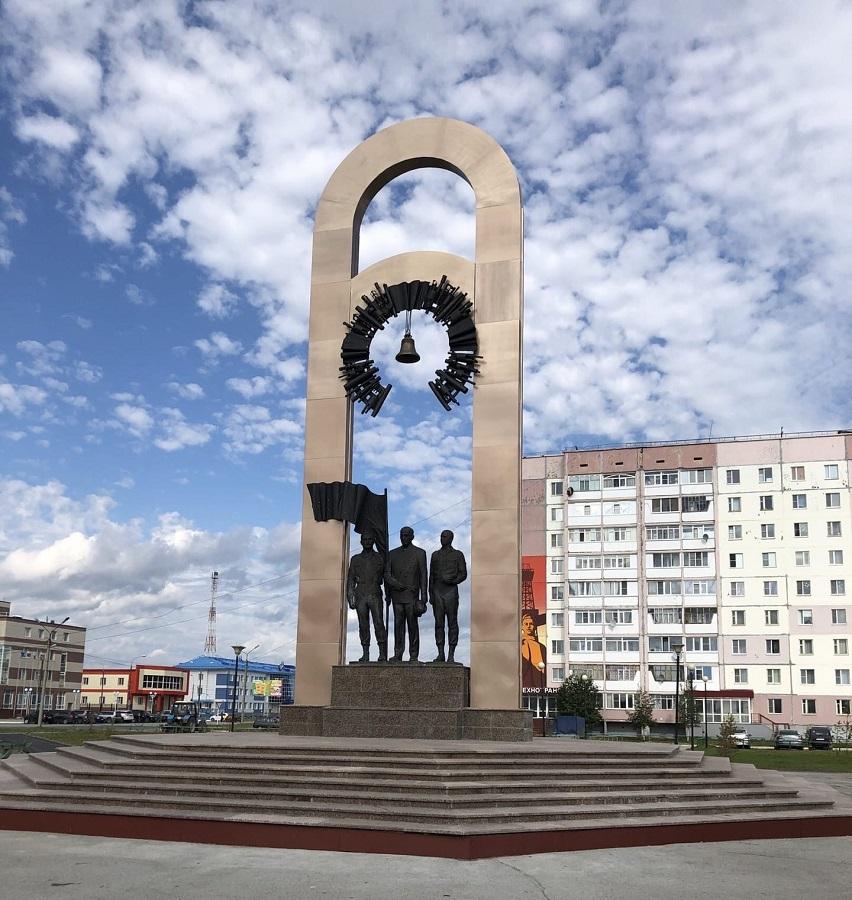 Администрация г.Усинска » УСИНСК.ин - информационный ...