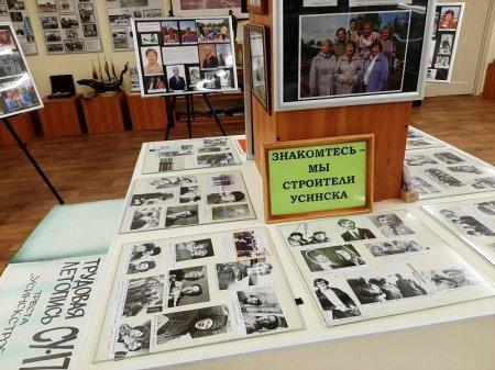 В Усинске заработали библиотеки и музеи