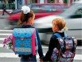 Итоги оперативно-профилактического мероприятия «Внимание-дети!» и «Автокресло-детям!»
