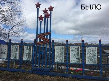 В Мутном Материке реализован очередной Народный проект