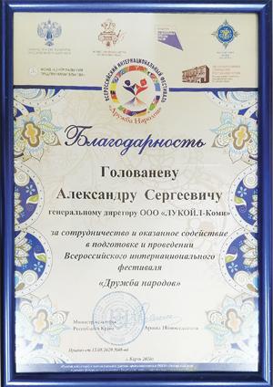 Как усиночки Крым покорили