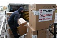В усинскую больницу поступили аппараты ИВЛ, приобретенные на личные средства Вагита Алекперова