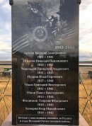 В деревне Сынянырд ГО «Усинск» завершён ремонт Памятного знака