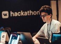 Программисты Коми за 33 часа должны будут создать сайт и мини-приложение