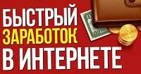 Полицейские Усинска расследуют дело по факту хищения у двух сестер более полутора миллионов рублей