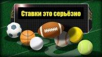 В Усинске завершено рассмотрение уголовного дела в отношении несостоявшегося миллионера-игромана