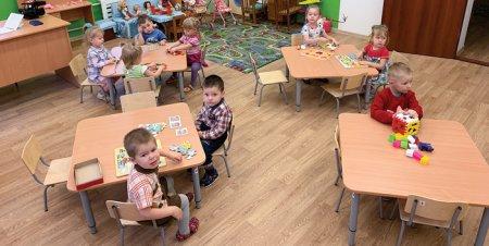 Дворец детского счастья