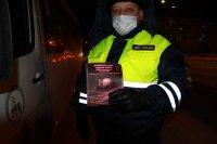 В Усинске проверили водителей на предмет выявления признаков опьянения и грубых нарушений ПДД