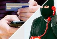 Телефонные мошенники обманули жителей Усинска
