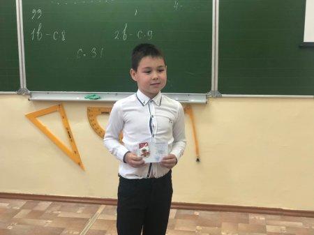 Награждение усинских школьников