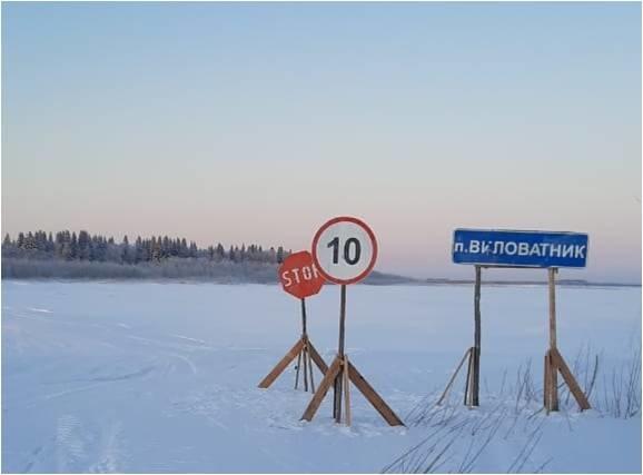 Зимник из Усинска на большую землю открыт