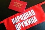 Работа добровольной народной дружины МО ГО «Усинск» в 2021 году