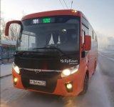 В Усинске пассажиров продолжат возить «Муниципальные перевозки»