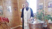С православною молитвою