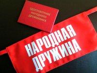 Добровольная народная дружина МО ГО «Усинск» продолжает охранять покой горожан