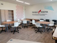 В Усинске продолжается реализация национального проекта «Образование»