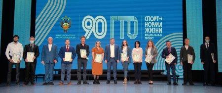 В Усинске состоялась Церемония награждения знаками отличия ГТО (видео))