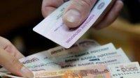 Экс-сотрудников ГИБДД в Усинске оштрафовали за незаконную выдачу водительских удостоверений и взятки