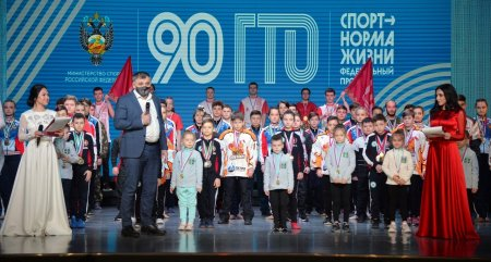 24 марта - День рождения комплекса «ГТО»