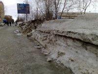 Усинск в списке городов Коми с неблагоприятной городской средой
