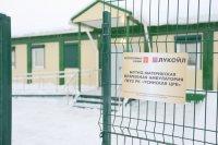 ЛУКОЙЛ продолжает инвестировать в социальное развитие Республики Коми