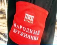 Охрана общественного порядка народной дружиной г. Усинска на празднике «Последний звонок»