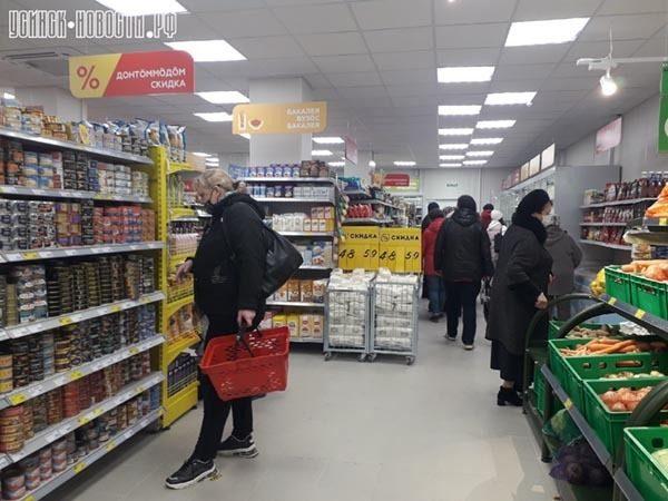 """В Усинске открылся первый магазин розничной сети """"Магнит"""""""