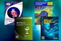 Основные отличия российских и международных научных журналов