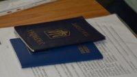 Усинский суд оштрафовал и отправил нелегального мигранта на Украину