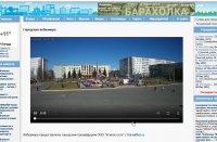 Городская вебкамера