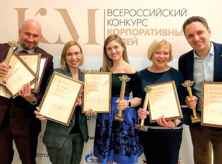 Всероссийское признание усинского музея