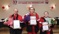 Тройка победителей: Сергей Тимощенко, Александра Титова и Евгения Истомина