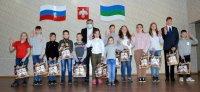 В администрации Усинска прошло торжественное мероприятие ко Дню защиты детей