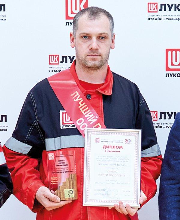 На церемонии награждения конкурса профмастерства